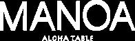 MANOA Aloha Table - 横浜市桜木町駅前 みなとの風が誘う癒しのハワイアンダイニング