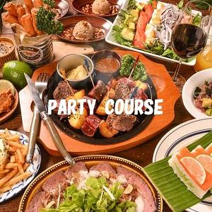 party-c.jpg
